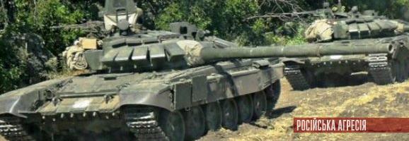 Т-72Б3 з тимчасовим розпізнавальним знаком – біле коло. Іловайськ, серпень 2014