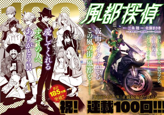 Anime de Fuuto Tantei será producido por Studio KAI