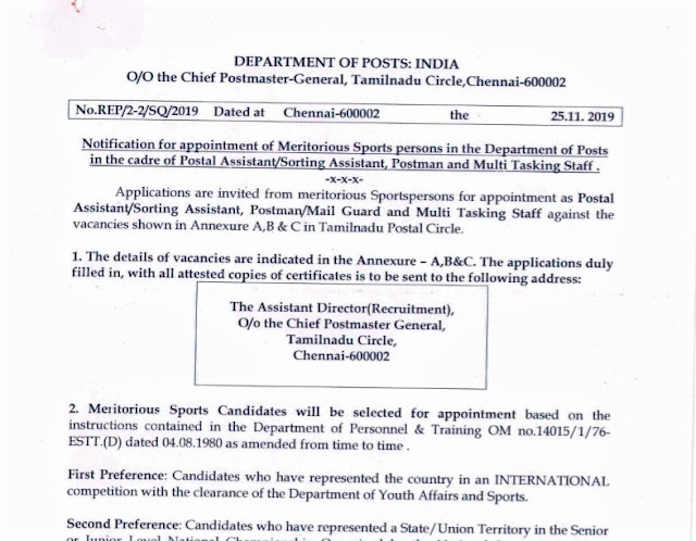 TN Postal Circle Recruitment PDF Notification