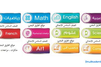 100 Kosakata Bahasa Arab Nama-Nama Mata Pelajaran [Lengkap]