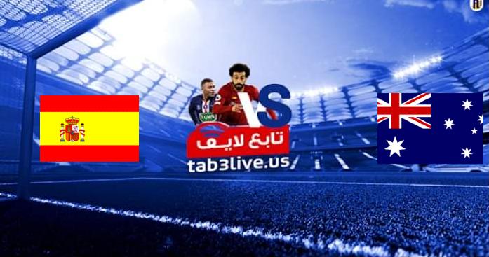 نتيجة مباراة اسبانيا وأستراليا اليوم 2021/07/25 الألعاب الأولمبية 2020