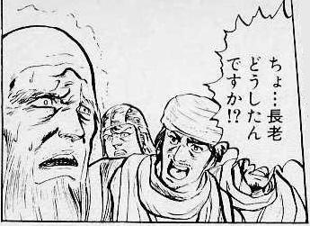 朝起きると「ToHeart20周年」とか愕然とする日本語が飛び込んでくる