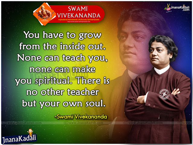 Here is a Good Swami Vivekananda Motivational Life Rules and Quotations in English Language, Top English Swami Vivekananda Life Stories Lines and Daily Inspiring Words for Schools, Thought for The Day in  English Language, Cool Swami Vivekananda Live Happy Quotes.