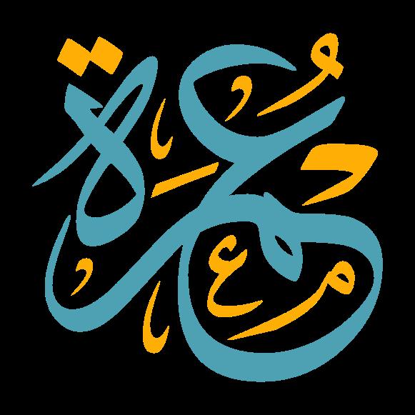 eumra arabic calligraphy illustration vector color transparent download free eps svg