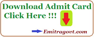 www.emitragovt.com/download-admit-card-exam-call-latter-hall-ticket.