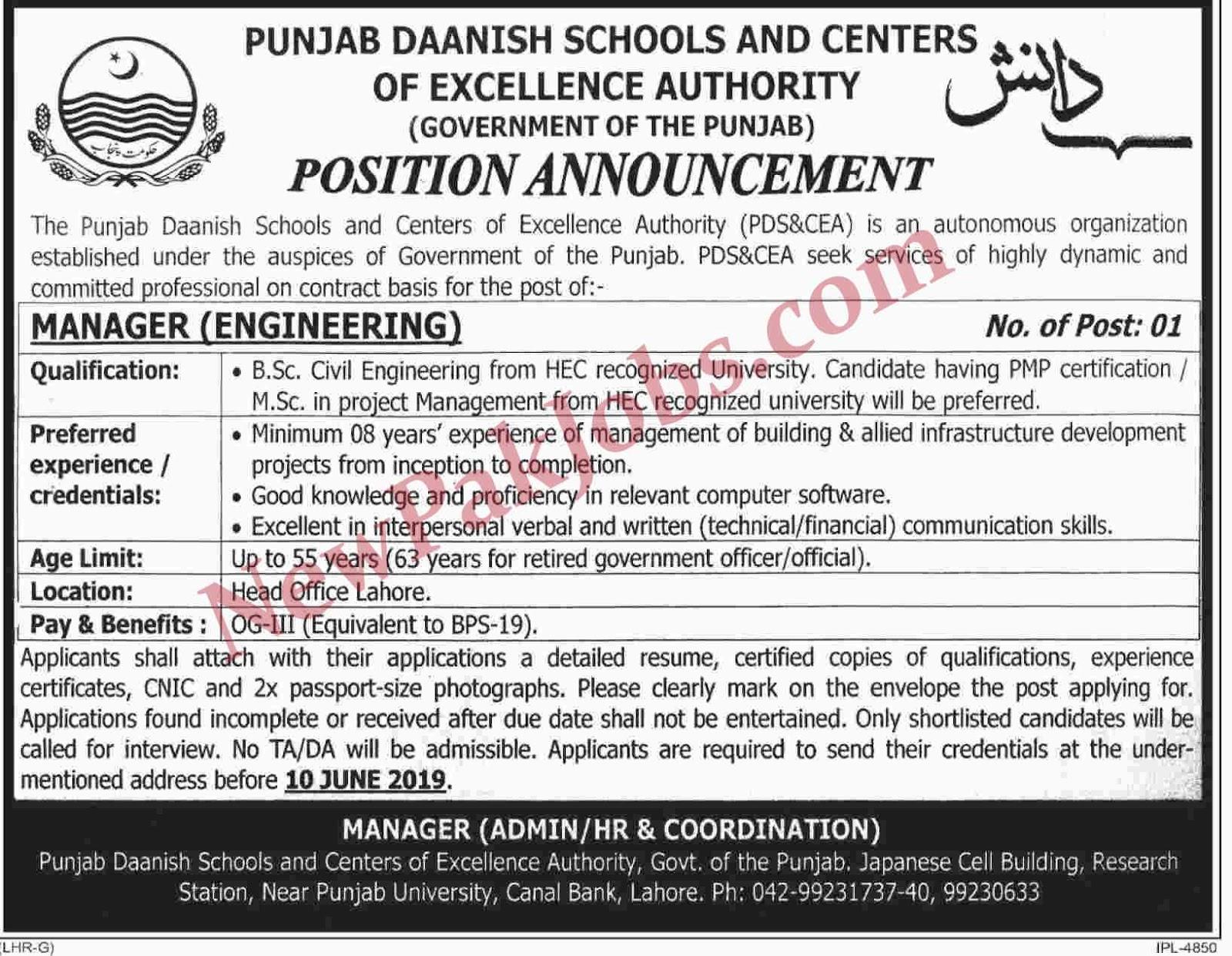 Jobs in Daanish School and Centers of Excellence 01 June 2019