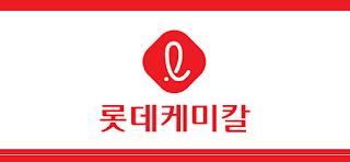 코스피 우량주 : KRX:011170 롯데케미칼 주식 시세 주가 전망 Lotte Chemical