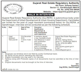 Gujarat Real Estate Regulatory Authority Recruitment for Legal Assistant Posts 2019