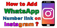 How to add WhatsApp number link on Instagram?