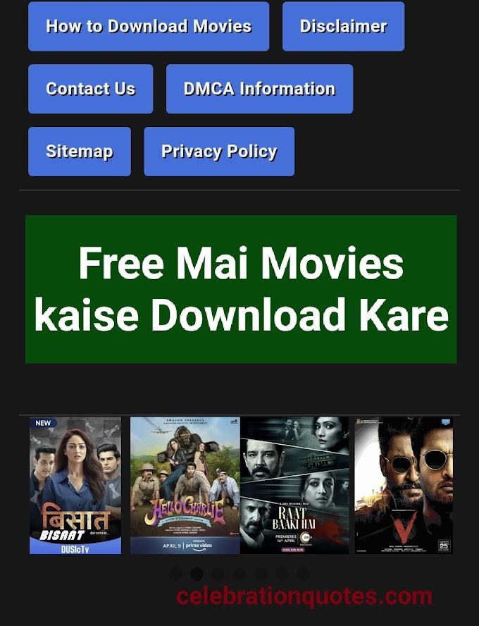 Free me कोई भी movie download कैसे करे 2021 नया तरीका