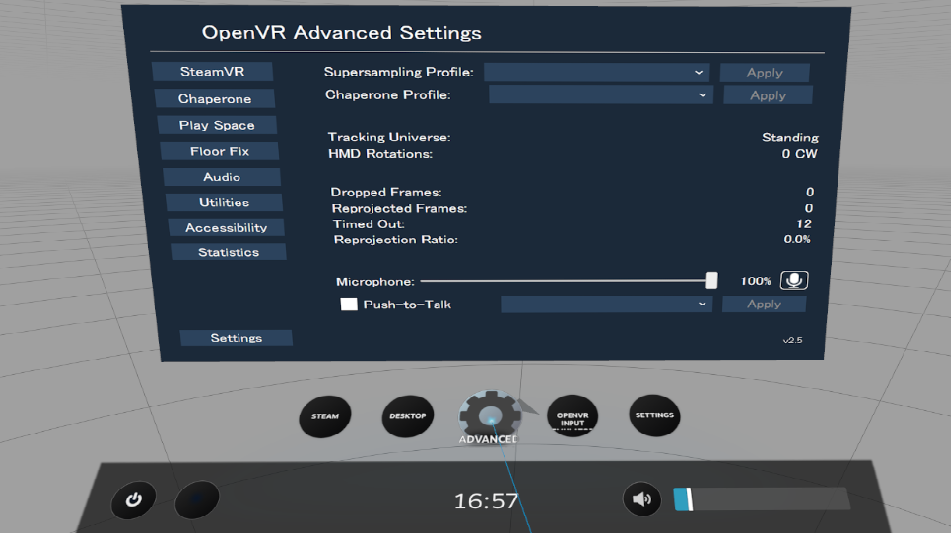 しいの脳内日記: Oculus Rift x Vive trackerセットアップガイド