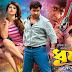 Dhoomketu Bangla Full Movie ft Shakib Khan, Pori Moni