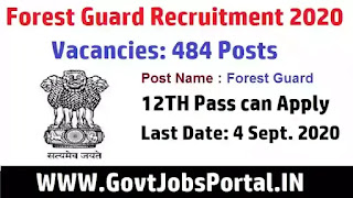 forest guard recruitment 2020