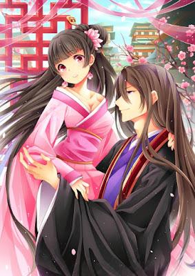Psychic Princess or Tong Ling Fei Manga