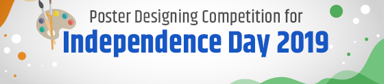 Poster Designing Competition for Independence Day 2019, MyGov - Poster Designing Competition for Independence Day 2019, MyGov Poster Competition, MyGov Contest and Competition 2019, MyGov Contest for Independence Day 2019, Independence Day 2019.