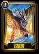Wyvern Guard, Guld (G1)