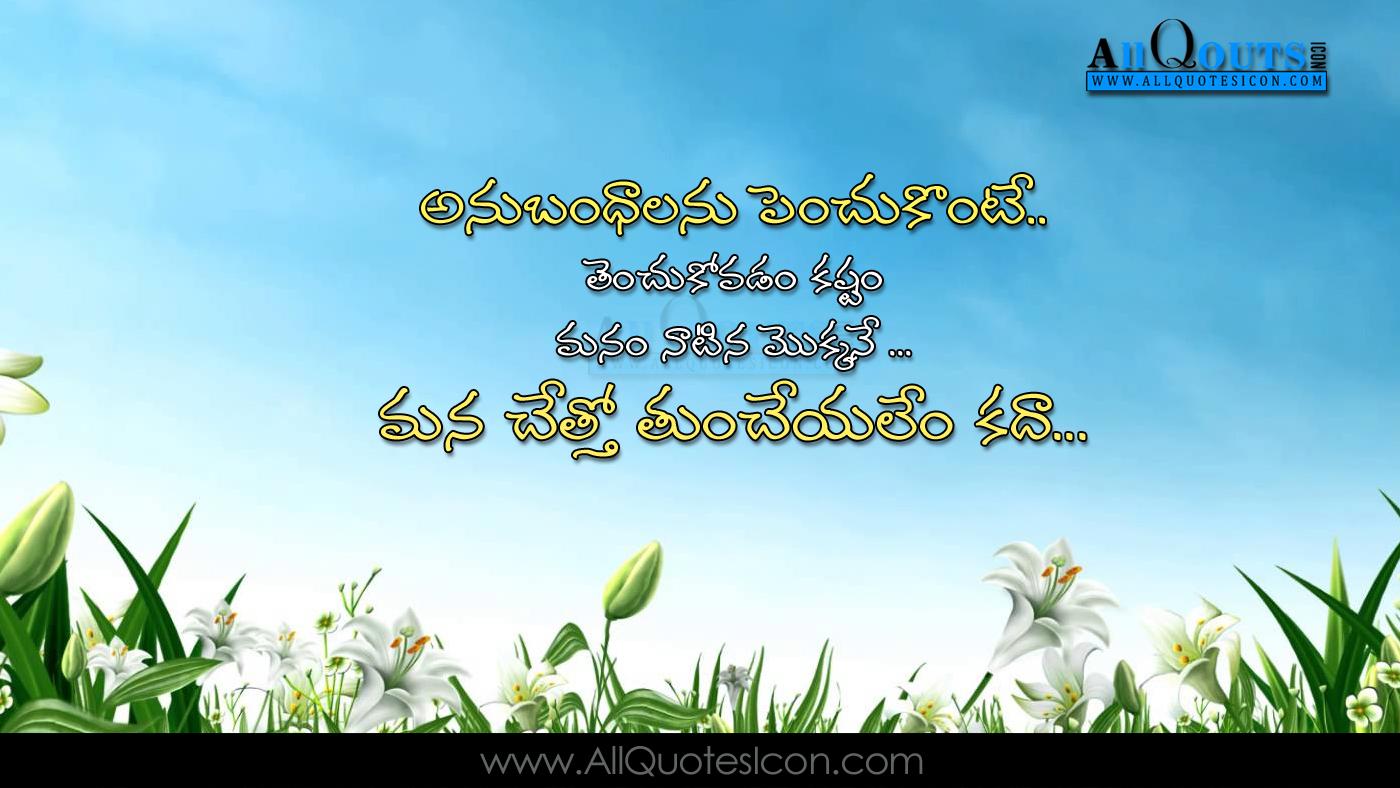Tdp Quotes In Telugu