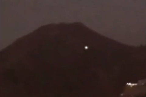 UFO Filmed By Family Over Lima Peru