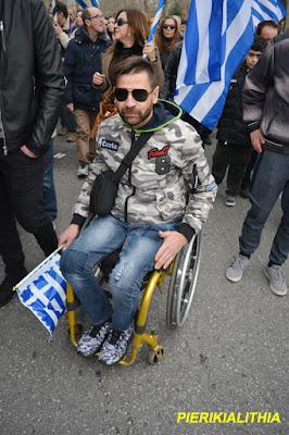 Η αγάπη για την Ελλάδα, η αγάπη για την Μακεδονία σε όλο το μεγαλείο της...