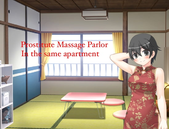 [H-GAME] Prostitute Massage Parlor in the Same Apartment
