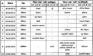 Time+Table+August+2012.jpg+(1275×1755) Job Form Bihar on