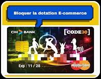 Comment bloquer ou désactiver la dotation E-commerce via CIH mobile pour lutter contre l'utilisation frauduleuse de carte bancaire sur internet