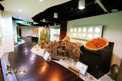 森林生態展示中心