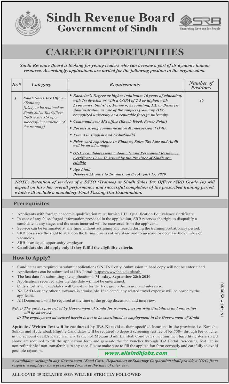 Sindh Revenue Board, Government of Sindh has Announced Jobs 2020