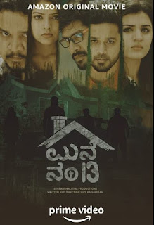 Mane Number 13 2020 Kannada 480p AMZN WEB-DL 400MB With Subtitle