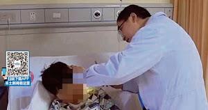 Thumbnail image for Budak Lelaki Ini Tidak Sedar Kacang Tumbuh Dalam Telinga