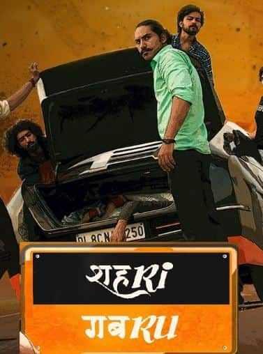 Shehri Gabru 2020 Hindi 720p MX HDRip x264 500MB