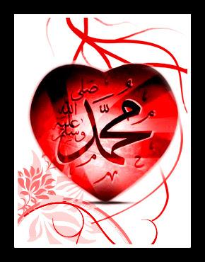 cinta muhammad rasulullah - mengenali dan memahami akan cinta, kasih dan sayang yang sebenar
