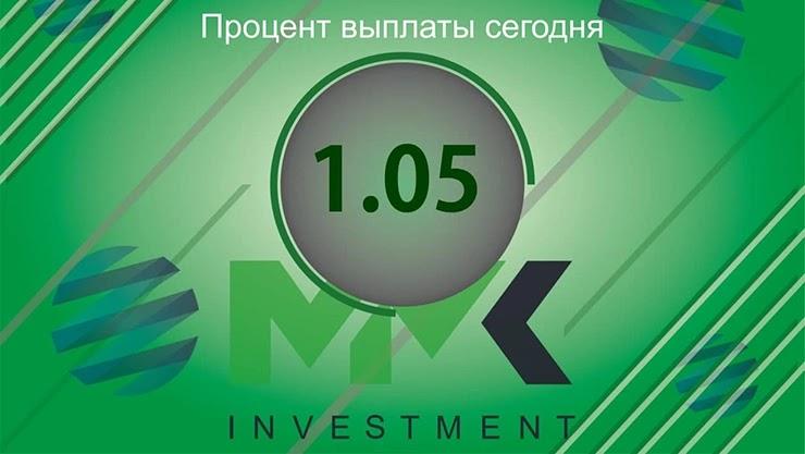 Новости от MMK Investment
