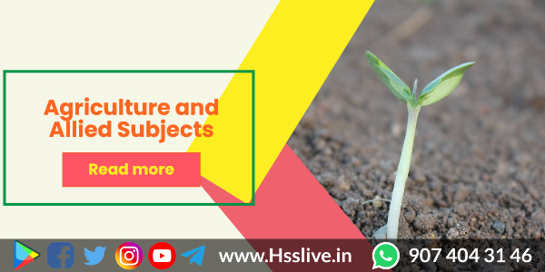 Degree Courses in Agriculture and Allied Subjects(AIEEA): Application, Admission, Rank list