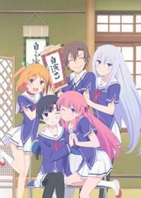 Anime Mirip Gotoubun no Hanayome