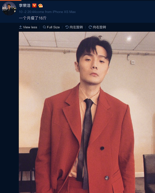 li ronghao weight loss