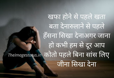sorry images in hindi for boyfriend