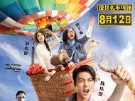 Film Lucu Romantis: I Love That Crazy Little Thing (2016) Subtitle Indonesia Terbaru Gratis