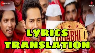 Bhabhi Lyrics in English   With Translation   – Coolie No. 1   Neha Kakkar, Dev Negi