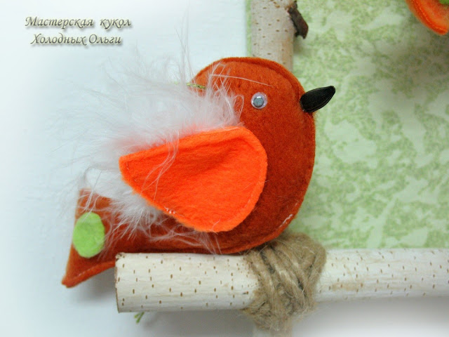Пташка терракотовая