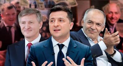 Верховная Рада приняла закон об олигархах