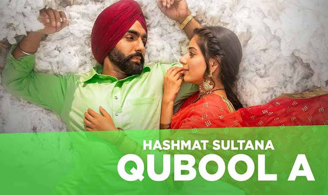 Qubool A Song Lyrics