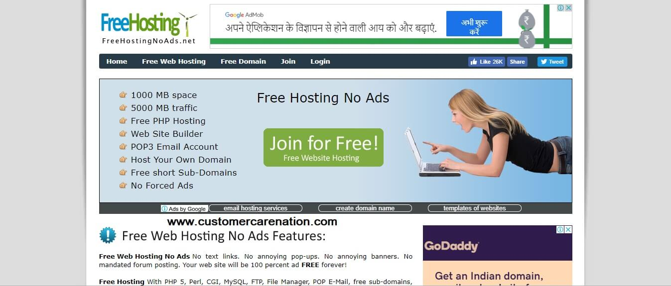 Top Best Free Web Hosting Sites (New 2019) » Customercarenation