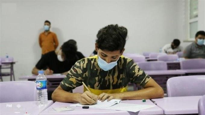 التربية تعلن إكمال الإجراءات الخاصة بامتحانات الثالث المتوسط