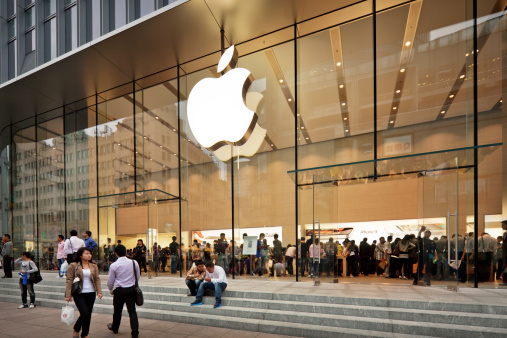 How Apple grew to become the First Trillion Dollar Company
