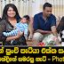 Sanka Dineth birth day celebrations
