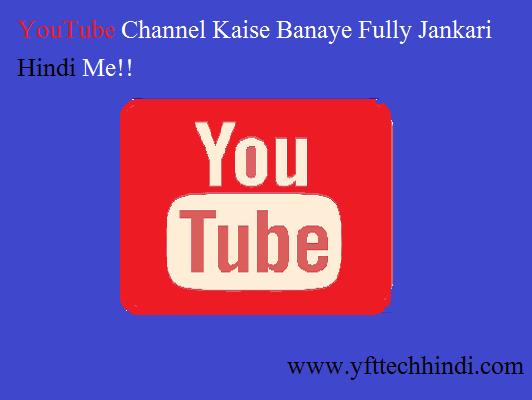 YouTube Channel Kaise Banaye Fully Jankari Hindi Me!!