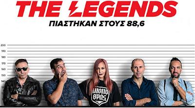 Συνελήφθησαν οι The Legends...
