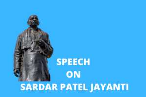 "Sardar Patel Jayanti was celebrated on 31st October each year to commemorate the birth anniversary of Sardar Vallabhbhai Patel (31st October 1875 – 15th December 1950). Sardar Vallabhbhai Patel also known as Sardar Patel was the first Deputy Prime Minister of India and a veteran freedom fighter. He played a significant role in the integration of post independence India and during the Indo-Pakistan war of 1947. While working as the Deputy Prime Minister, he also held the portfolio of the Union Home Minister of India. His sheer determination and exceptional administrative qualities in dealing with small princely states to concede with Indian dominion, has earned him the sobriquet ""Iron man of India"".  LONG AND SHORT SPEECH ON SARDAR VALLABHBHAI PATEL JAYANTI IN ENGLISH We have provided below speech on Sardar Patel Jayanti in English for your information and knowledge. These Sardar Vallabhbhai Patel Jayanti speeches have been written in simple yet effective English language to let you easily memorize them and present them when needed. After going through the following speech on Sardar Vallabhbhai Patel Jayanti you will know about life and achievements of Sardar Patel; when is Sardar Patel Jayanti celebrated; how is Sardar Patel Jayanti celebrated; what is the significance of Sardar Patel Jayanti etc. These Sardar Patel Jayanti speech will prove extremely useful in your school/college assignments, essay writing or debate competitions.  SARDAR PATEL JAYANTI SPEECH 1 Good Morning Respected teachers, my dear friends and other respected guests. My name is ____. I have been working/studying here for ______ years now and have been a part of every event celebration.  I am once again honoured to address you all on one of such similar occasions of national significance. I believe that a majority of you must already be knowing that today is the birth anniversary of Sardar Vallabhbhai Patel.  He was a veteran freedom fighter who subsequently became the first Deputy Prime Minister, when India gained independence on 15th August 1947. He is still greatly admired by Indian political and administrative circle for his uncompromising stand on a united India as well as for laying the foundation of a modern all India services.  Therefore, his birth anniversary on 31st October isn't only celebrated in schools but also in administrative offices throughout the country.  The statues of Sardar Vallabhbhai Patel, present at various locations throughout the country are washed clean, garlanded and offered floral wrath. People gather at the statue and remember his unparallel wit and uncompromising attitude for national integration.  Though, the day isn't a public holiday and schools, colleges and offices remain open as a usual working day. Yet, people take time to recollect some of the exceptional qualities of Sardar Patel and his stern decision making skills when it come to the benefit of nation.  The schools hold an event mostly during the morning assembly session. Teachers tell the students about the contribution of Sardar Patel to the Indian freedom struggle and also why is he called the Iron Man of India. Students and staffs are also encouraged to speak about him.  Sardar Patel laid the foundation of modern all India services and is also known as the father of the Indian Civil Services. For these reasons, he is highly admired by the officers of Indian Civil Services, now the Indian Administrative Services.  For those who don't know, I would like to add that is because of his deep understanding of Indian customs, culture and rituals, that he was able to formulate a precise civil administrative system.  The celebrations of Sardar Patel's birth anniversary are more prominent in the national capital Delhi. Prominent leaders of the ruling party as well as opposition, pay their homage to Sardar Patel, remembering his works.  Friends, the united and one India that we see today, has been possible only because of the stern resolve of Sardar Patel. Had he not been there, India mostly would have been fragmented into small princely states with their own rule of law.  Therefore, his birthday isn't only a usual commemoration of the birth anniversary of a political leader but also an event to celebrate the unity and integrity of the nation. It is our integrity as a one nation that we celebrate today on his birthday.  I hope that you all have understood now, the real meaning of celebrating the birth anniversary of Sardar Patel and what is its significances.  Leaving you in the same spirit of nationalism and integration, I would like to end my speech. But, before winding, I would like you to get informed more and more about the iron man of India and his exceptional works.  Thank You!!  SARDAR PATEL JAYANTI SPEECH 2 Good Morning everyone!! Respected teachers, Principal Sir, students, my batch mates and other staff members. My name is ___________, and I am a student of class _______.  Today, we have gathered here on a very special occasion, the birth anniversary of Sardar Vallabhbhai Patel. It is special and also rare occasions when we celebrate two causes. Firstly, it is the birth of Sardar Patel, the iron man of India and secondly, we celebrate the integrity of India, as Sardar Patel had visualized.  As we all know that Sardar Patel was a freedom fighter who subsequently became independent India's first Deputy Prime Minister and Home Minister. This in fact is only a small fraction of the man's colossal persona.  The most talked about and admired works of Sardar Patel is his pursuance to the small kingdoms to concede with the dominion of India. He uncompromisingly wanted a united India; therefore, he tried tirelessly to convince princely states to accept Indian dominion. He even threatened them with military power if they displayed ignorance. It is purely because of his vision and ability that we breathe in a united India.  His Jayanti is therefore celebrated with unparallel zeal and enthusiasm, throughout the country. It is not only his birthday that we celebrate but also our unity, on the day. That is why it is also celebrated as National Unity Day. For those, who don't know, I would like to add that, National Unity Day was instituted by the Government of India in 2014, to commemorate the efforts of Sardar Patel in making a united India.  His Jayanti is celebrated in schools/colleges and in offices. People/students assemble to pay floral tribute and remember Sardar Patel's contribution in freedom struggle as well as in unification of India after independence.  I hope you all are aware that special events on Sardar Patel Jayanti are organized at the statue of Unity located in Kevadiya Gujarat. A series of events are organized at the statue of unity in which local population, tourists, and government officials and politicians take part.  Run for Unity is also organized in various locations throughout India, to commemorate the birth anniversary of Sardar Patel as well as the cultural and religious unity of the nation. The race is usually in the form of a marathon with participants from different walks of the society.  I would further like to add that the run for unity reminds us of Sardar Patel's distinguished and uncompromising commitment to national unity. I thereby request you all to celebrate this Sardar Patel Jayanti with exceptional zeal and enthusiasm and also remember the man's great efforts in keeping India free, progressive and united.  Sardar Patel Jayanti will continue to be celebrated with same zeal and respect for the man and his steely resolve. He was not only a veteran freedom fighter and a close associate of Mahatma Gandhi, but was also a shrewd political visionary.  With this I would like to conclude my speech on Sardar Patel Jayanti and thank you all for being such a patient listener. I would like to once again request you all to celebrate the day and pay homage to the iron man of India."