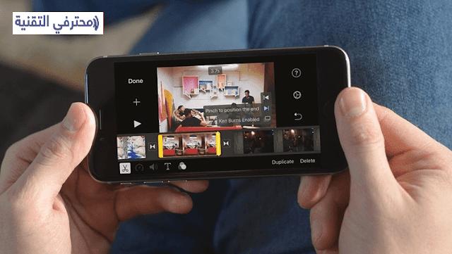 3 تطبيقات تساعدك على انشاء فيديوهات على آيفون وآيباد بسهولة